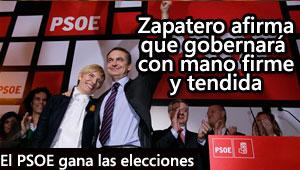 PSOE GANA LAS ELECCIONES 2008